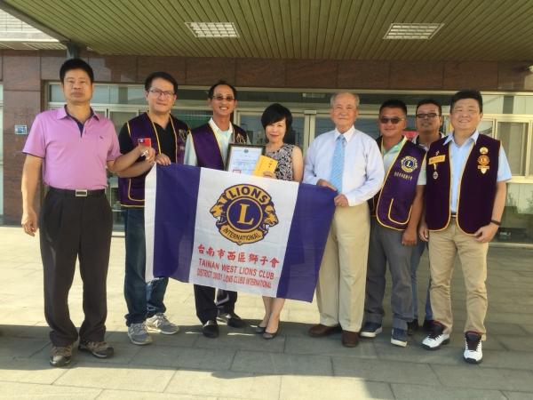 台南市西區獅子會捐贈儀式